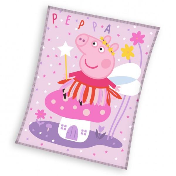 Детско одеяло 150/200 - Pepa Pig Purple