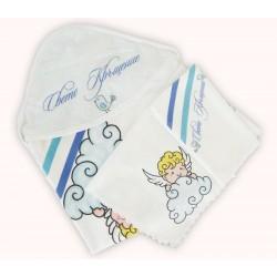 Комплект от три кърпи за кръщене Blue