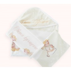 Комплект кърпи за кръщене с бродерия - 100% ПамукWhite