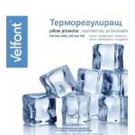 Терморегулиращ протектор за възглавница - 100% Памук - Theresa