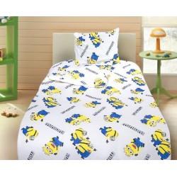 Спален комплект за деца - 100% памук - Mignones