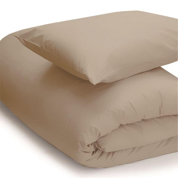 Едноцветен комплект плик с калъфка - 100% Памук - Brown
